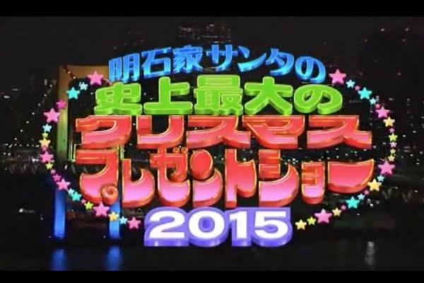 2015_tv_01