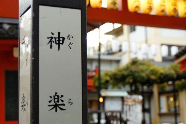 kagurazaka_dialy02_3-mini