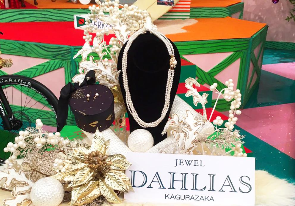 明石家サンタの史上最大のクリスマスプレゼントショ-2017