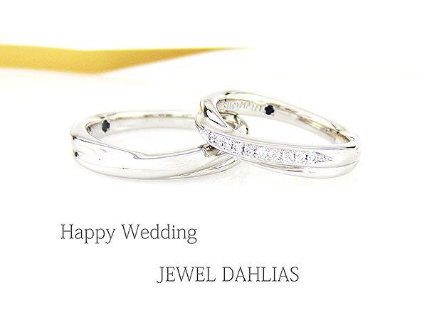 「リフォームで婚約指輪とダリアスの結婚指輪」M.T様ご夫妻